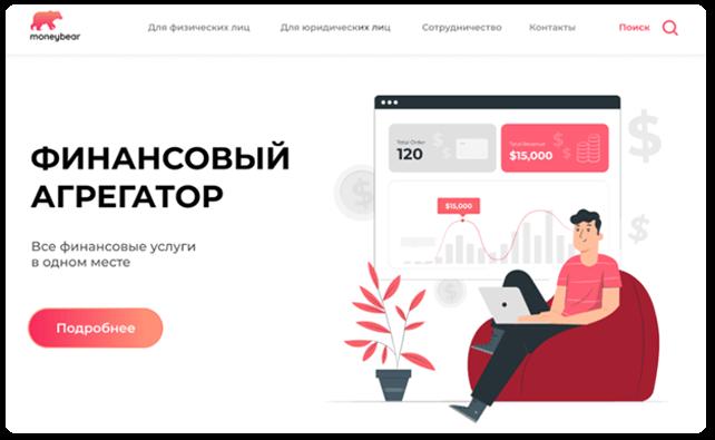 Тренды в веб-дизайне в 2020 году